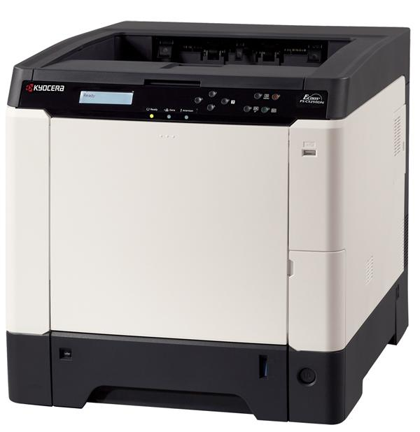 FS-C5250DN - 28/28 PPM Kyocera Color Network Laser Printer | Kyocera
