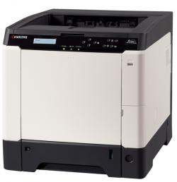 FS-C5250DN - 28/28 PPM Kyocera Color Network Laser Printer