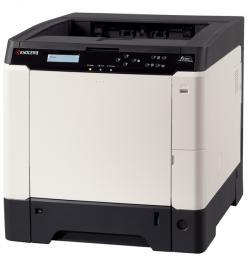 FS-C5250DN - 28/28 PPM Kyocera Color Network Laser Printer